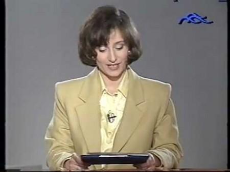 Duna TV első adása